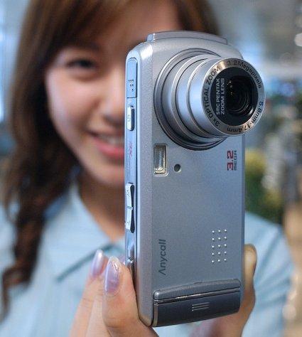 camera_or_phone
